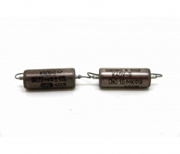 capacitors 0015 uf 0022uf eric clapton woman tone sound jimmy page setup 262x225 - PIO CAPACITOR K40Y-9 0.015UF 1000V SOVIET PAPER IN OIL (Copiar)
