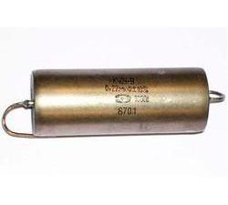 condensador tad vintage oil cap 002uf 250x225 - PIO CAPACITOR K40Y-9 0.022UF 1000V SOVIET PAPER IN OIL